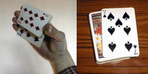 скачать игру с картами - фото 11